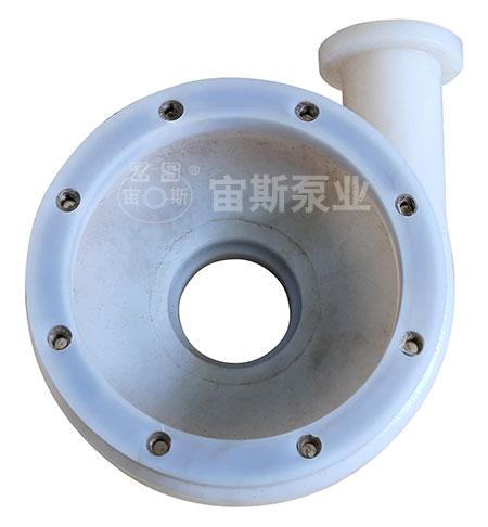 泵壳/FSB泵壳/氟塑料泵壳